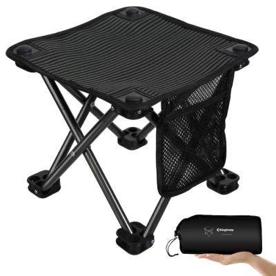 camping stool